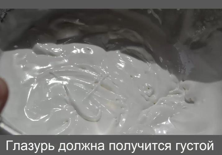 глазурь для куличей пошагово