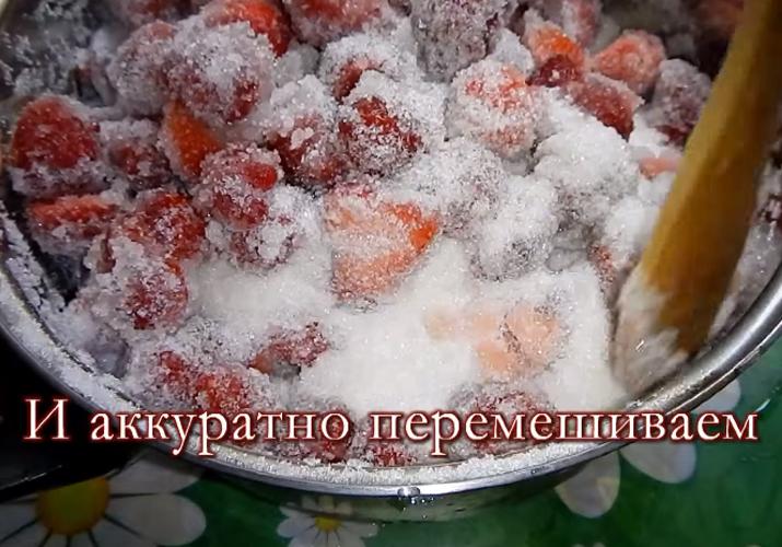 Клубника на зиму - лучшие рецепты с фото