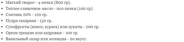 pasha-klassicheskaya