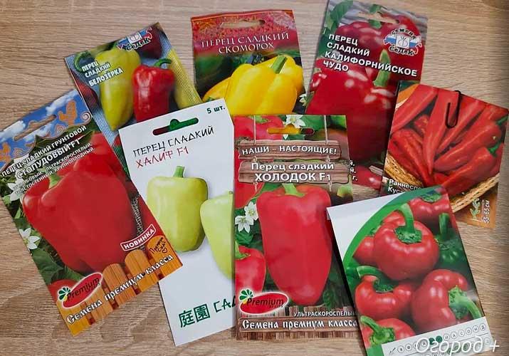 семена перцев в упаковках