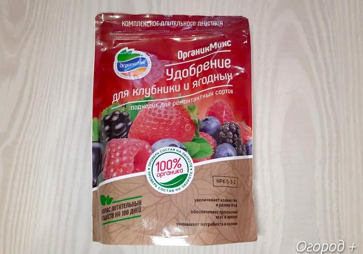 Органик микс для клубники и ягод